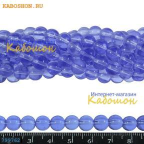 Бусины стеклянные 8 мм синие