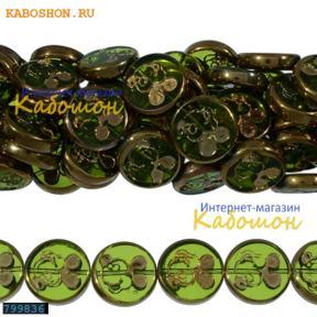 Бусины стеклянные плоские круглые 17 мм светло-зеленые