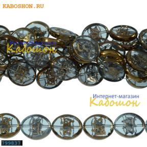 Бусины стеклянные плоские овальные 18х15 мм хрусталь
