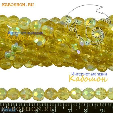 Бусины стеклянные граненые 8-9 мм радужные светло-желтые
