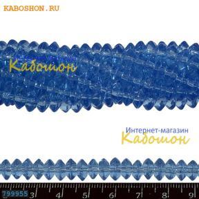 Бусины стеклянные граненые 8х4 мм темно-голубые