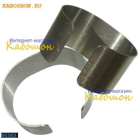 Основа для браслета сформованная 32 мм