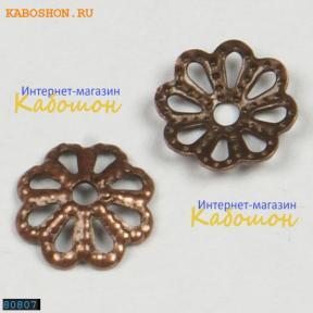 """Колпачки """"цветок"""" 6 мм старинная медь (10 шт)"""