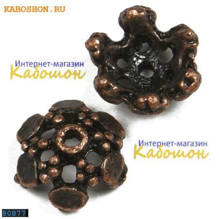 """Колпачок """"медуза"""" 10 мм старинная медь"""