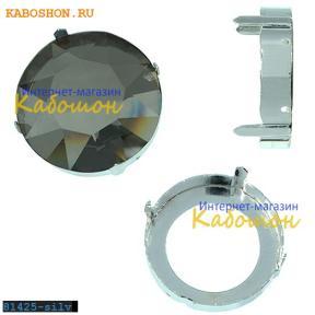 Оправа для Swarovski 1201 Round stone 27 мм посеребренная