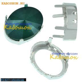 Оправа для овальных риволи Swarovski 14х10,5 мм родий