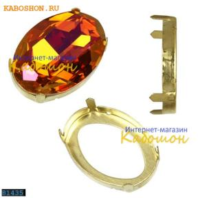 Оправа для Swarovski 4127 Oval Fancy stone 30х22 мм латунь