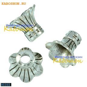 "Конус ""колокольчик"" 11х9 мм старинное серебро (1 пара)"