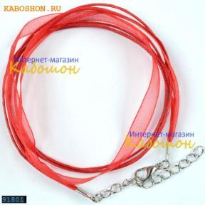 Вощеный шнур на шею с лентой из органзы и замком красный