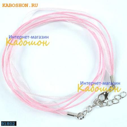 Вощеный шнур на шею с лентой из органзы и замком розовый