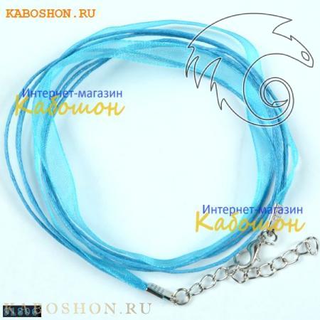 Вощеный шнур на шею с лентой из органзы и замком темно-голубой 91806