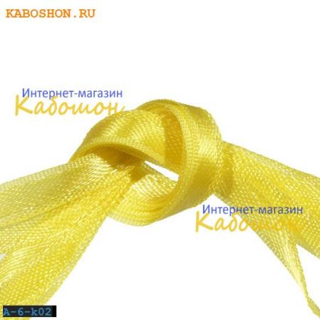 Лента атласная 6 мм желтая