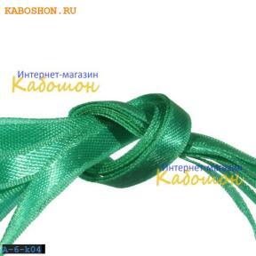 Лента атласная 6 мм зеленая