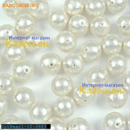 Miyuki Cotton Pearls 12 мм White