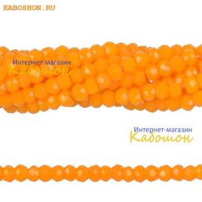Бусины стеклянные граненые 2х1,2 мм мандарин