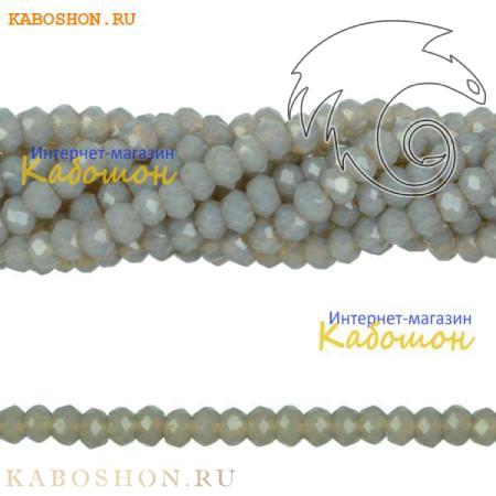 Бусины стеклянные граненые 2х1,2 мм серый опал