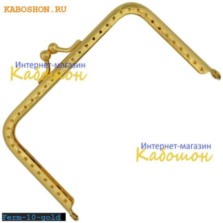 Фермуар прямоугольный 110х65 мм золото