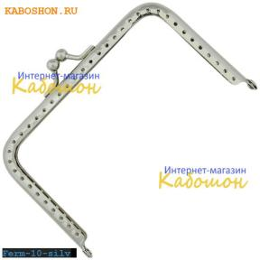 Фермуар прямоугольный 110х65 мм серебро