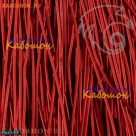 Канительгладкая 1 мм красная