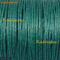 Шнур для кумихимо вощеный хлопковый 1 мм темно-зеленый