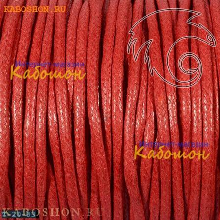Шнур для кумихимо вощеный хлопковый 2х3 мм красный