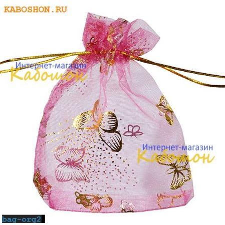 Подарочная сумочка из органзы ярко-розовая