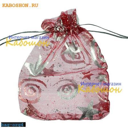 Подарочная сумочка из органзы темно-красная