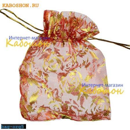 Подарочная сумочка из органзы ярко-красная