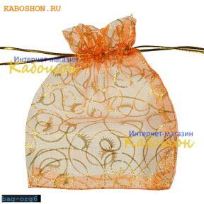 Подарочная сумочка из органзы оранжевая