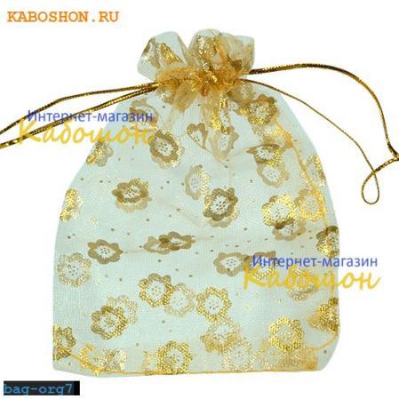 Подарочная сумочка из органзы желтая