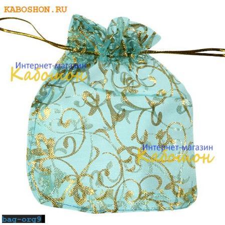 Подарочная сумочка из органзы голубая