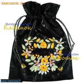 Подарочная сумочка сатин 21х17 см черная