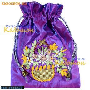 Подарочная сумочка сатин 21х17 см лиловая