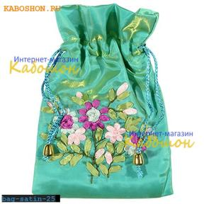 Подарочная сумочка сатин 21х14 см бледно-зеленая