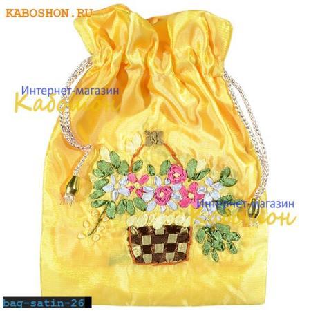 Подарочная сумочка сатин 21х17 см желтая