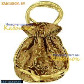 Подарочная сумочка сатин 22х20 см золотисто-коричневая