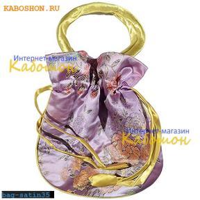 Подарочная сумочка сатин 22х20 см лаванда
