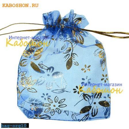 Подарочная сумочка из органзы синяя