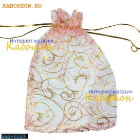Подарочная сумочка из органзы розовая