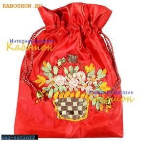 Подарочная сумочка сатин 21х17 см ярко-красная