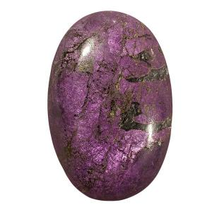 Кабошоны из пурпурита