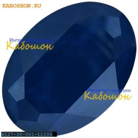 Swarovski Oval Fancy stone 30х22 мм Crystal Royal Blue