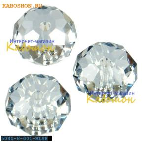 Swarovski Briolette bead 8 мм Crystal Blue Shade