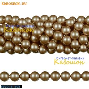 Жемчуг Swarovski 4 мм Crystal Powder Almond