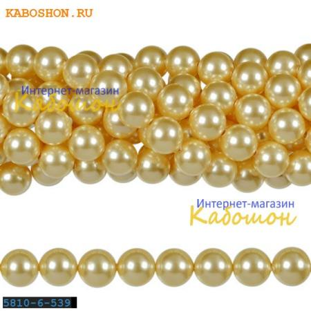 Жемчуг Swarovski 6 мм Crystal Lt.Gold