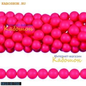 Жемчуг Swarovski 6 мм Crystal Neon Pink