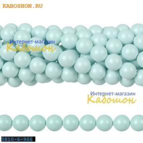 Жемчуг Swarovski 6 мм Crystal Pastel Blue