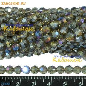 Бусины стеклянные круглые граненые 6 мм серый