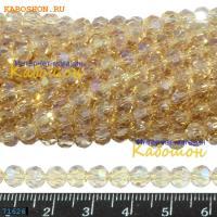Бусины стеклянные круглые граненые 6 мм светлый персик