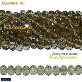 Бусины стеклянные граненые 8х6 мм черный бриллиант